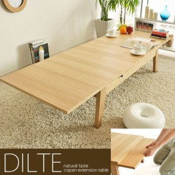 テーブル 伸縮テーブル ローテーブル 木製 北欧 座卓 ちゃぶ台 和室 リビングテーブル シンプル 伸縮 人気 ナチュラル シーンに合わせて