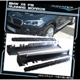 サイドステップ 14-17 BMW X 5 F 15 OEスタイルサイドステップナーフレールバーランニングボードシルバーブラッ