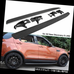 Running Board for Land Rover LR L462 Discovery 5 2017 2018 Side Step Nerf Bar