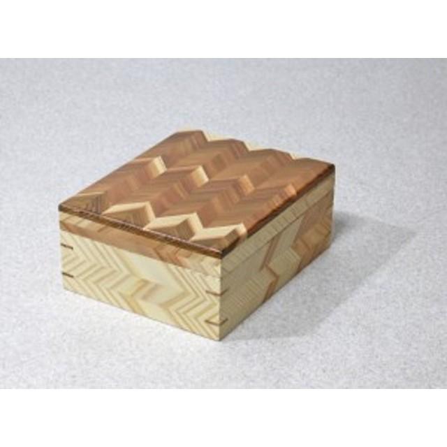 杉 矢羽 矢羽根の小物入れ 19.5cm×24cm×高さ10cm (浅型) 木箱 蓋つき 収納ボックス ボックス おしゃれ