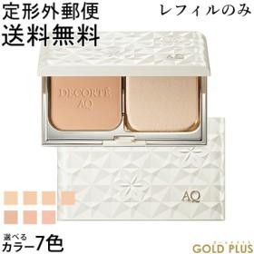 3月16日発売コスメデコルテ AQ スキン フォルミング パウダーファンデーション (レフィルのみ) 選べる全7色 -COSME DECORTE-