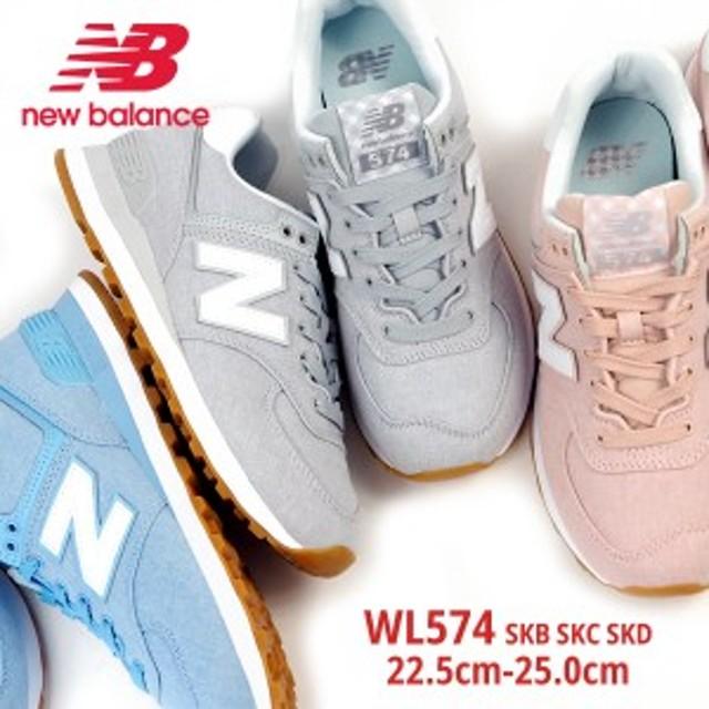 0b7c2343c1bb2 【送料無料】 ニューバランス new balance スニーカー WL574 SKB SKC SKD レディース