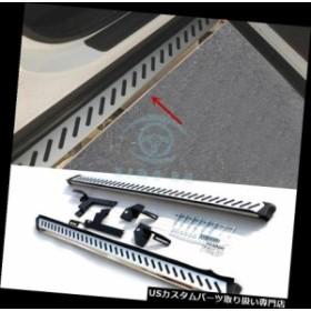 サイドステップ スバルXV 2012-2016用アルミランニングボードステップボードサイドペダルボードバー  Aluminum