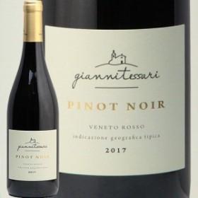 ジャンニテッサーリ ピノ ノワール 2017 Gianni Tessari Pinot Noir 赤ワイン イタリア ヴェネト アズマコーポレーション