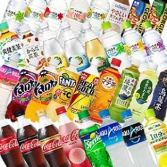 コカ・コーラ社 人気ペットボトル飲料!! 24本×2ケースセット 選り取り [賞味期限:2ヶ月以上] 【送料無料】【Oct.25】