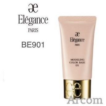 エレガンス モデリング カラーベース EX BE901(クール) 30g【定形外郵便発送B】