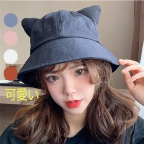 2019新品 綿麻素材のオシャレなUVハット 春夏 帽子 可愛い 無地 日よけ帽子 折りたたみ帽子 快適な 通気性良い 怠惰な風 旅行 おしゃれな
