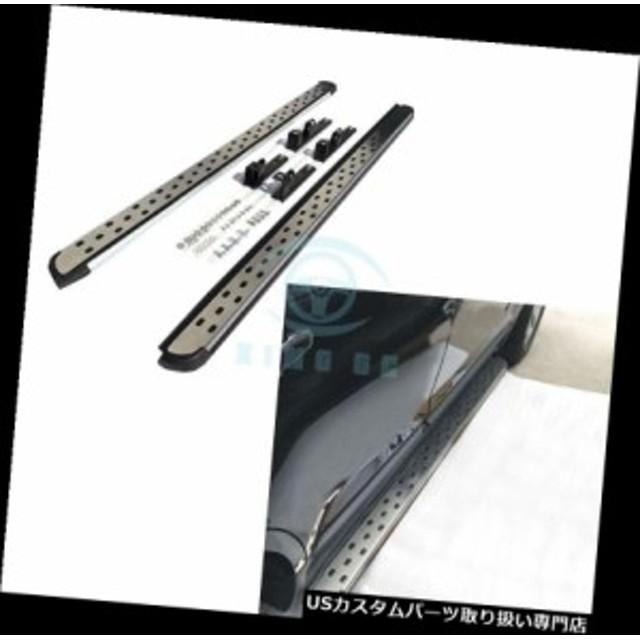サイドステップ マツダCX-5 2012-2016アルミ+プラスチック2PCS NerfバーオートペダルSUV部品用  For