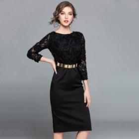 立体的な刺繍がエレガントなひざ丈美ラインタイトワンピース  お呼ばれ 大人かわいい ワンピース 結婚式 ドレス フォーマルドレス パーテ
