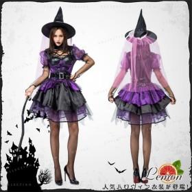 ハロウィン 魔女 2点セット 女王様 巫女 パープル 帽子付きハロウィン コスプレ セットコスチューム Halloween ワンピース 悪魔 デビル 女性 大人用 コスプレ衣装 セクシー ハロウィン