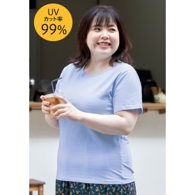 UV美肌・ハンサムコットンTシャツ(半袖)(大きいサイズ)