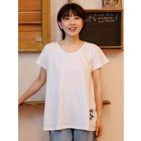 【50%OFF】 チャイハネ ハンガリー刺繍風Tシャツ LID 9104 レディース ホワイト Free 【CAYHANE】 【セール開催中】