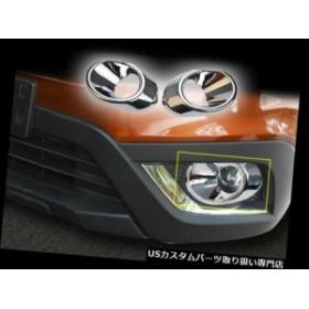 ヘッドライトカバー スズキSX4 Sクロス用ABSフロントヘッドフォグランプランプカバートリム2PCS 2017-2018