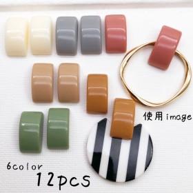 【cbtt470acrc】【19×10㎜】【6color 12pct】rectangular resin cabochon カボション・貼り付け・長方形・くすみカラー・レトロ調・デコ