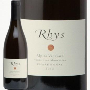 リース シャルドネ アルパイン ヴィンヤード 2015 Rhys Chardonnay Alpine Vineyard 白ワイン シャルドネ カリフォルニア 樽香 サンタ ク