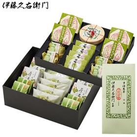 宇治抹茶の和菓子 詰め合わせ 彩菓「八色」【送料無料】 抹茶菓子ギフト