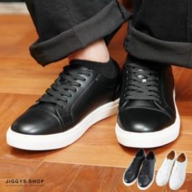 ローカットスニーカー メンズ 靴 おしゃれ  男性 彼氏 父 シューズ trend_d JIGGYS / レースアップスニーカー