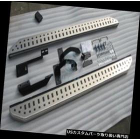 サイドステップ ランドローバーディスカバリーLR3 LR4 2004-16ランニングボードサイドステップナーフバーペダル用
