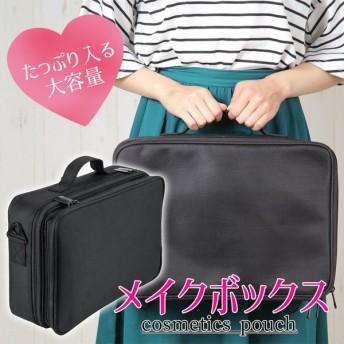 (レビューを書いて特典プレゼント) メイクボックス Lサイズ 大容量 収納豊富 持ち運び 仕切り板調節可能 コスメボックス 化粧品バッグ