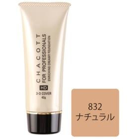 【オンワード】 Chacott Cosmetics(チャコット コスメティクス) エンリッチング クリーミーファンデーション【832ナチュラル】 - - レディース 【送料無料】