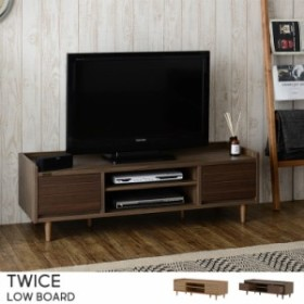 送料無料◆TWICE (トワイス) ローボード 幅120cmタイプ ブラウン 茶色 (TVボード/テレビラック) 【インテリア】 【家具】 TW37-120L DNA