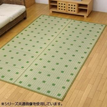 純国産 い草花ござカーペット ラグ 『飛鳥』 グリーン 江戸間3畳(約174×261cm) 4115903
