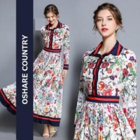 花柄ドレス ロングワンピース プリントワンピース マキシ 袖あり きれいめワンピ レディース
