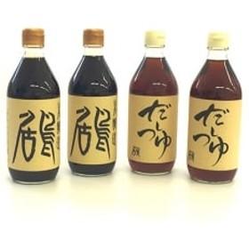 鳥居醤油店 醤油・だしつゆセット(合計4本)