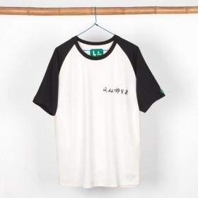 corade 風はどこから…Tシャツ 期間限定で送料無料! メンズ・レディース・ユニセックス