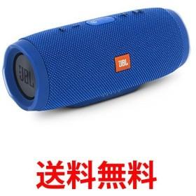 JBL CHARGE3 Bluetoothスピーカー IPX7防水/ポータブル/パッシブラジエーター搭載 ブルー JBLCHARGE3BLUEJN