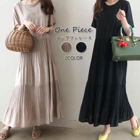 『ワンピース』 夏の新作 着回し ワンピース 無地 ゆったりとした おしゃれな ファッション 2color