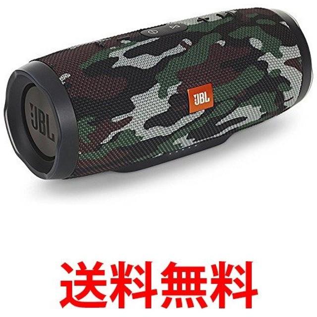JBL CHARGE3 Bluetoothスピーカー IPX7防水/ポータブル/パッシブラジエーター搭載 カモフラージュ柄 JBLCHARGE3SQUAD