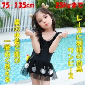 水着 キッズ 女の子 子供 韓国子供服 ベビー服 夏 子供 海 女児用 スイムウェア 小学生 スクール ワンピース インスタ映え
