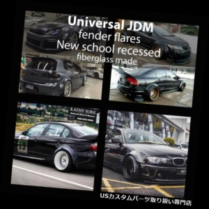 Newschool 4 Inches JDM Universal Fender Flares Newschool Recessed Wheel arch set