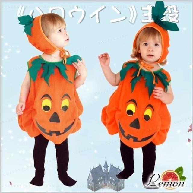 ハロウィン アニマル コスプレセットコスチューム子供 仮装 コスプレ衣装kids 可愛いハロウィン 変装cosplay コスプレ衣装 ハロウィン変装