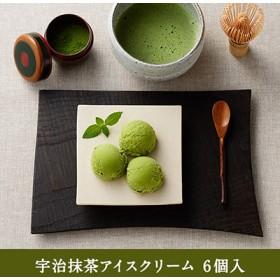 宇治抹茶アイスクリーム 6個入り【冷凍】【送料込み】 【他商品との同梱不