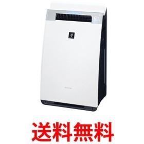 シャープ 加湿空気清浄機 プレミアムモデル プラズマクラスター25000 21畳 空気清浄 34畳 ホワイト KI-GX75-W