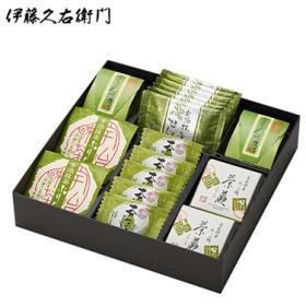 宇治抹茶の和菓子 詰め合わせ 彩菓「五色」 抹茶菓子ギフト さいか