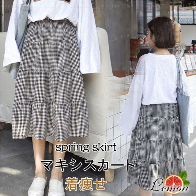 Aライン 春新作 スカート ロングスカート マキシスカート フレアスカート プリーツスカート チェック柄 大きいサイズ フレアスカート