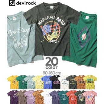 【セール開催中】ANAP(アナップ)ロゴプリント 半袖 Tシャツ トップス 全20柄