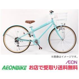 【お店受取り送料無料】マハロC ライトグリーン 外装6段変速 22型 子供用自転車