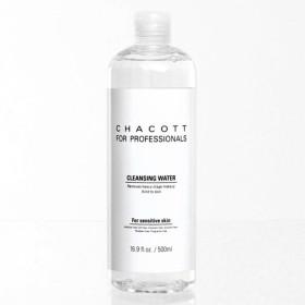 【オンワード】 Chacott Cosmetics(チャコット コスメティクス) クレンジングウォーター - - レディース 【送料無料】