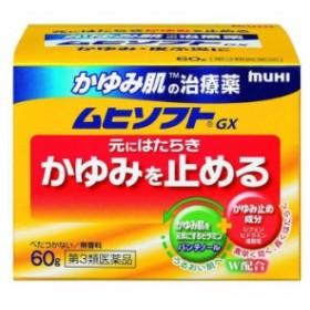 ムヒソフトGX 60g かゆみ肌の治療薬 クリーム 乾燥肌の薬 かぶれ かゆみ(第3類医薬品) ×2個セット