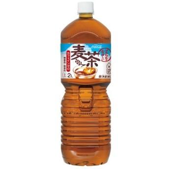 茶流彩彩 麦茶 ペコらくボトル 2LPET 1ケース 6本