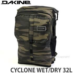 ダカイン サイクロン ウエット ドライ DAKINE CYCLONE WET/DRY 32L ユニセックス リュック かばん サーフ BAG PACK カラー:CYC