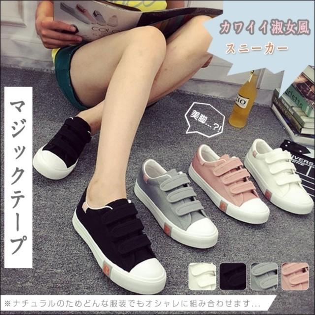 79212aa1047c5e スニーカー 女性靴 靴 シューズ 厚底スニーカー カジュアルシューズ 韓国ファッション 厚底 人気スニーカー キャンバス 歩き. トップ 靴  レディース靴 スニーカー