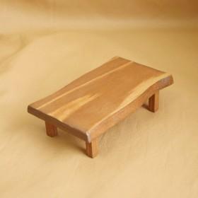 ミニチュア家具(1/12) 一枚板座卓(チーク)