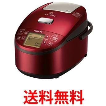 日立 IH炊飯器 圧力スチーム炊き ふっくら御膳 5.5合 RZ-AV100M