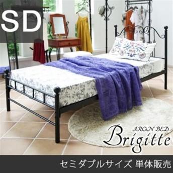 <セミダブル単品>Del Sol ブリジットベッド BSK-905SDS セミダブル単品 ホワイト
