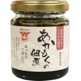 あかもくの佃煮(90g)[海苔・佃煮]